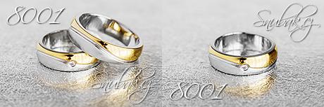Snubní prsteny z chirurgické oceli LSP 8001